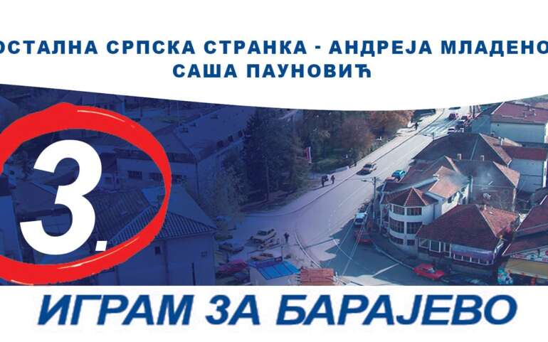 Самосталци добили прве одборнике у СО Барајево