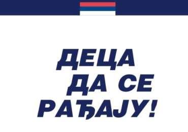 АНДРЕЈА МЛАДЕНОВИЋ СА ГРАЂAНИМА ЧУКАРИЦЕ